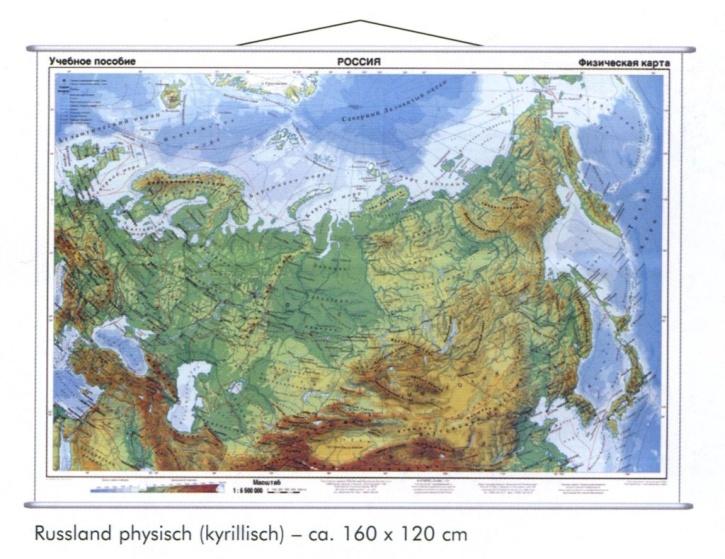 Wandkarte Russland, physisch, kyrillische Beschriftung